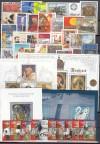 �sterreich Jahrgang 2004 komplett Mi. Nr. 2457 - 2505 o