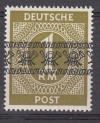 Bizone Mi. Nr. A I/I ** 1 Mark Freimarke mit Bandaufdruck Posth�rnchen