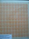 SBZ Ostsachsen Mi. Nr. 59 ** orange 8 Pfennig Ganzbogen