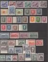Tschechoslowakei Qualitätslot kompl. ** Ausgaben 1922 - 1929  (  S2053 )
