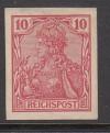 DR Abart Mi. Nr.  56 a U ** 10 Pf. Reichspost ungezähnt