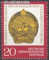 DDR Mi. Nr. 1688 ** Staatswappen d. Mongolei