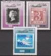 DDR Mi. Nr. 3329 - 3331 ** 150 Jahre Briefmarken