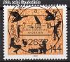 Bund Mi. Nr. 2453 o Hans Christian Andersen