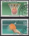 Berlin 1985 Mi. Nr. 732 - 733 o Basketball EM