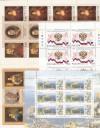 Russische F�rderation 4 verschiedene Kleinbogen 2001 ** ( K 35 )