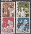 Berlin 1960 Mi. Nr. 193 - 196 ** Berliner Kinder