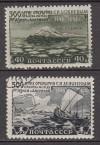 Sowjetunion Mi. Nr. 1316 - 1317 o  Durchfahrung Behringstrasse