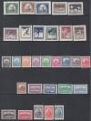 Ungarn Qualitätsjahrgänge 1925 - 1926 ** ( S 2026 )