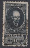 Sowjetunion Mi. Nr. 297 A X o  Lenin gezähnt 12 1/2 WZ stehend