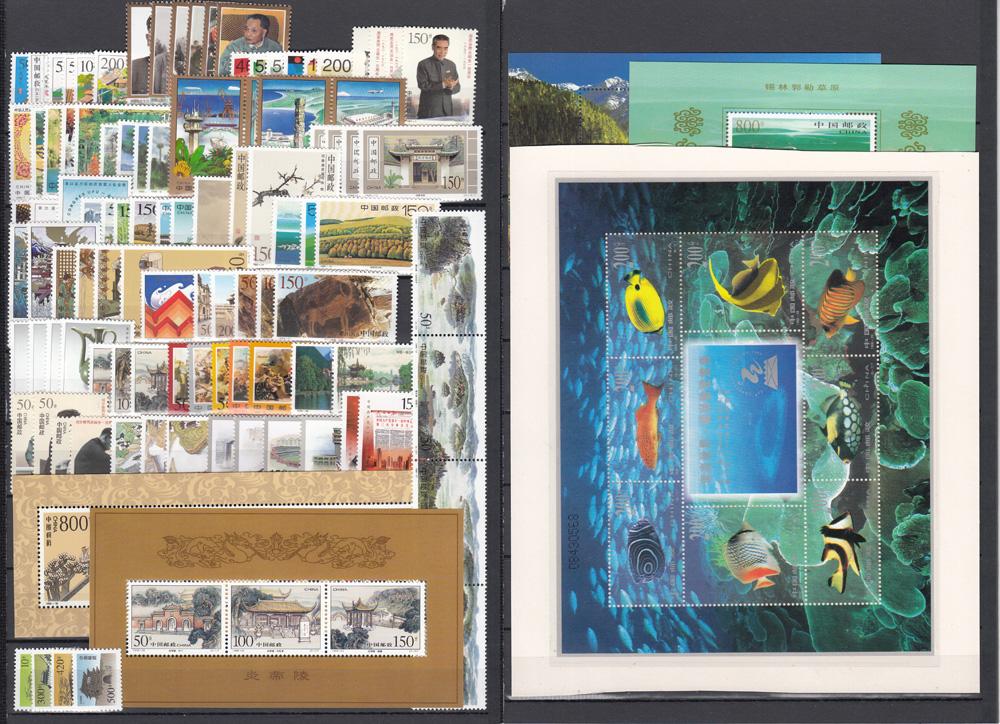 briefmarken asien und china briefmarken asien und china. Black Bedroom Furniture Sets. Home Design Ideas