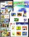 Schweiz Jahrgang 2006 komplett Mi. Nr. 1951 - 1993 **