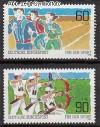 Bund Mi. Nr. 1127 - 1128 ** Sporthilfe 1982