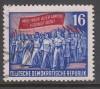 DDR geprüfte Wasserzeichenabart Mi. Nr. 347 X II o Karl Marx