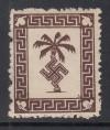 Bes. II. WK Feldpostmarken Mi. Nr. 5 a * gepr�ft Tunismarke