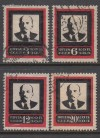 Sowjetunion Mi. Nr. 238 - 241 A  o  Tod Lenins