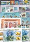 Tadschikistan Superlot Blöcke / Zusammendr. ** 2002-03   ( S 1983 )