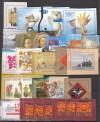 Russische Föderation Jahrgang 2012 alle Blockmarken ** ( S 2147 )