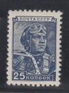 Sowjetunion Mi. Nr. 1333 II  ** Werktätige 25 K Buchdruck