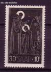 Saarland Mi. Nr. 347 ** Benediktiner-Abtei Tholey