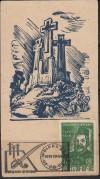 Kriegsgefangenenlagerpost Woldenberg Ansichtspostkarte AP 28