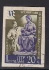 Sowjetunion Mi. Nr. 1980 B o geschnitten Weltfestspiele 1957