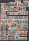 Sowjetunion Super Qualit�tslot o kpl.  Ausgaben 1925 - 32 ( S 1779 )