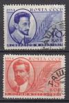 Sowjetunion Mi. Nr. 474 - 475 o Todestage von Aktivisten 1934