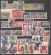 Sowjetunion Superlot Einzelwerte ** vor 1936 Mi. über 1700 €  ( S 2152 )