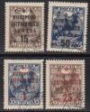 Sowjetunion Geb�hrenmarken Tauschsendung Mi. 21 - 24 o