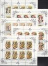 Sowjetunion Mi. Nr. 5603 - 5607 o Kleinbogensatz Giftpilze ( K 20 )