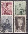 Sowjetunion Mi. Nr. 532 - 535 o Kalinin