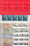 Schweiz 7 erschienene Kleinbogen 2003 o Sonderstempel