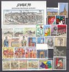 Luxemburg Jahrgang 1998 ** komplett ( S 1761 )