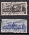 Sowjetunion Mi. Nr. 422 � 423 o Briefmarkenausstellung 1932