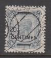 Österreichische Post auf Kreta Mi. Nr. 11 B o  Freim. mit Wertaufdruck