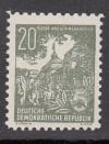 DDR Propagandafälschung Mi. 10 ** geprüft Elster Bad der Werkbonzen